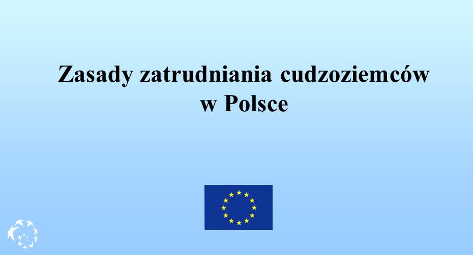 Изменения касающиеся трудоустройства иностранцев в Польше
